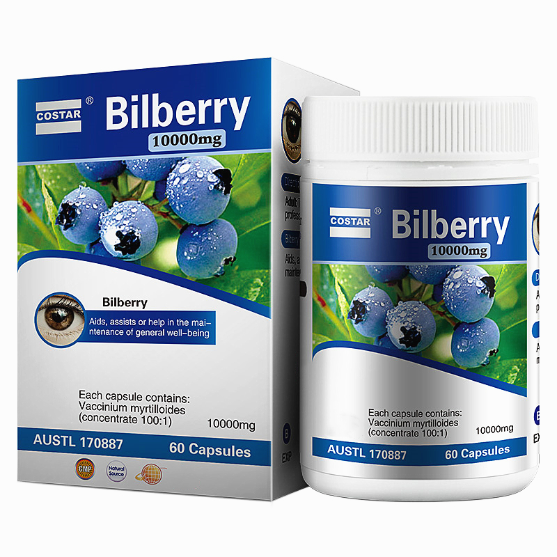 Costar Bilberry High Strength10000mg 60s